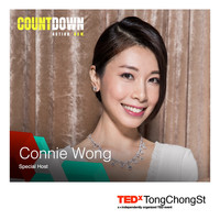 盈悠博文の首次跟TEDx合作