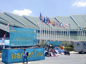 盈悠の泰國戒嚴