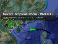 盈悠の難忘的颱風