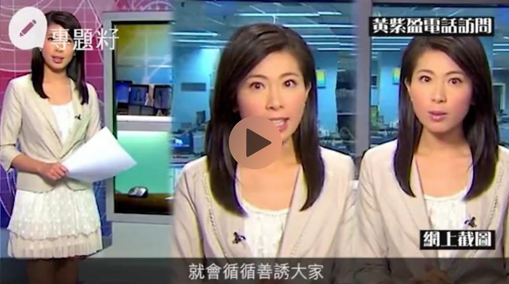 #司儀 #主持 #黃紫盈 #Conniewty #ConnieWong #MC #Emcee #Host #NewsAnchor #英文司儀 #日文司儀 #國語司儀 #普通話司儀 #廣東話司儀 #新聞主播 #盈悠型遊 #HKMC #MC #HKEMCEE #EnglishMC #CantoneseMC #MandarinMC #ChineseMC #JapaneseMC #專業 #流利 #香港名人