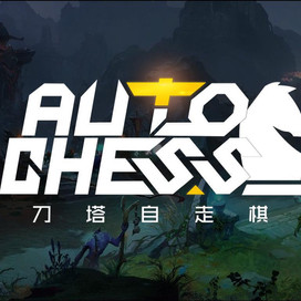 DOTA Auto Chess -- The Way Out For Trading Card Games