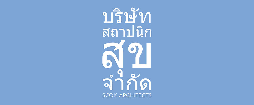 LOGO TH-ENG blue.jpg