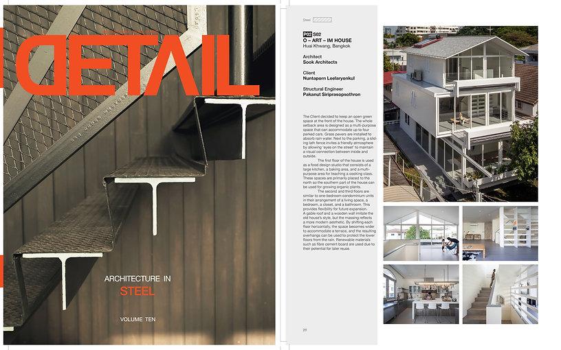 O-Art-Im House-1-new.jpg