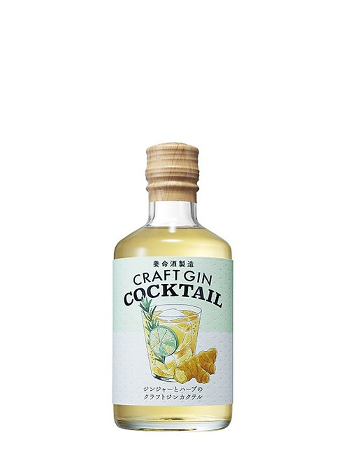 Yomeishu Craft Gin Cocktail (with Ginger & Herbs)
