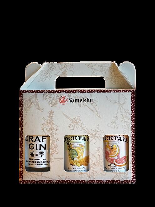 Yomeishu Gin Gift Set