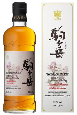 Komagatake Single Malt Kohiganzakura