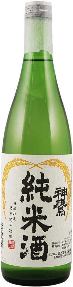 神鷹純米酒