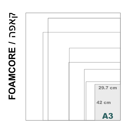 Self Adhesive (Dry Mount) Foamcore Board A3  (10 mm)