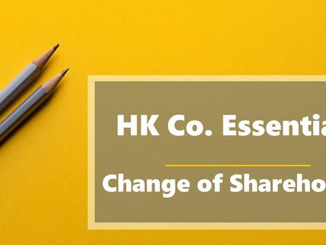 HK Co. Essentials - Change of Shareholder