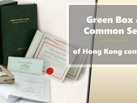 Green Box & Common Seal of Hong Kong Company