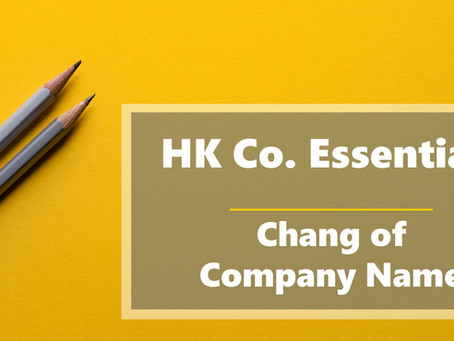 HK Co. Essentials - Change of Company Name