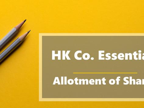 HK Co. Essentials - Allotment of Shares