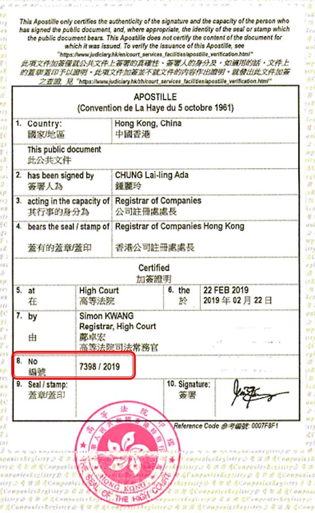 Sample Apostille Certificate - Hong Kong