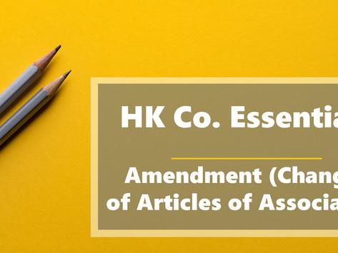 HK Co. Essentials - Amendment (Change) of Articles of Association