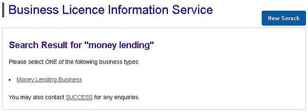 Money Lending.jpg