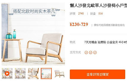 China Taobao.JPG