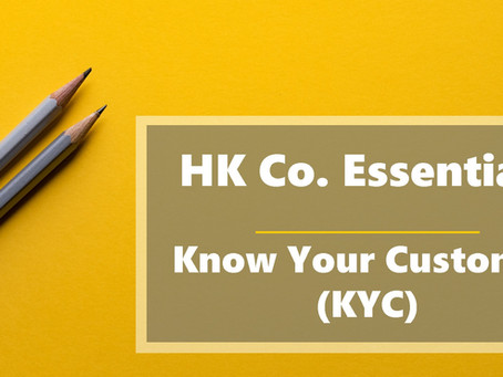 HK Co. Essentials - Know Your Customer (KYC)
