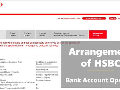 Arrangement of HSBC Bank Account Opening