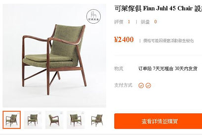 Taobao World.JPG