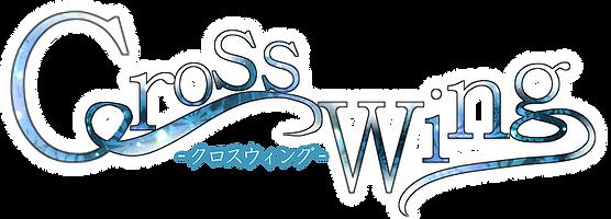 CrossWingロゴ.png