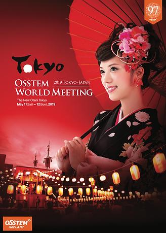OSSTEM World Meeting 2019 Tokyo.png