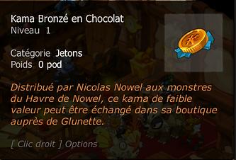 kama_bronzé_chocolat.PNG