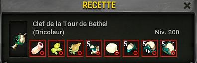 Tour de Bethel - Boufcoul