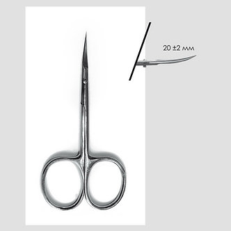 Сталекс ножницы удлиненные Н-09