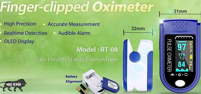 rt-08-finger-clipped-oximeter_edited_edi
