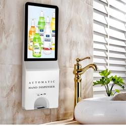 Digital Signage Soap Dispenser