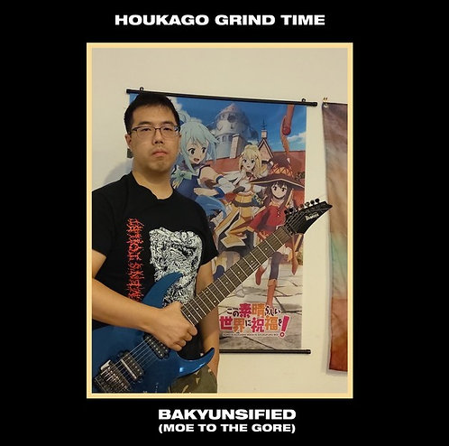 Houkago Grind Time – Bakyunsified (Moe to the Gore)