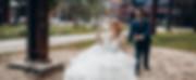 Brautpaar Hochzeit Ambiente Trauung Zeche Zollverein Essen Standesamt
