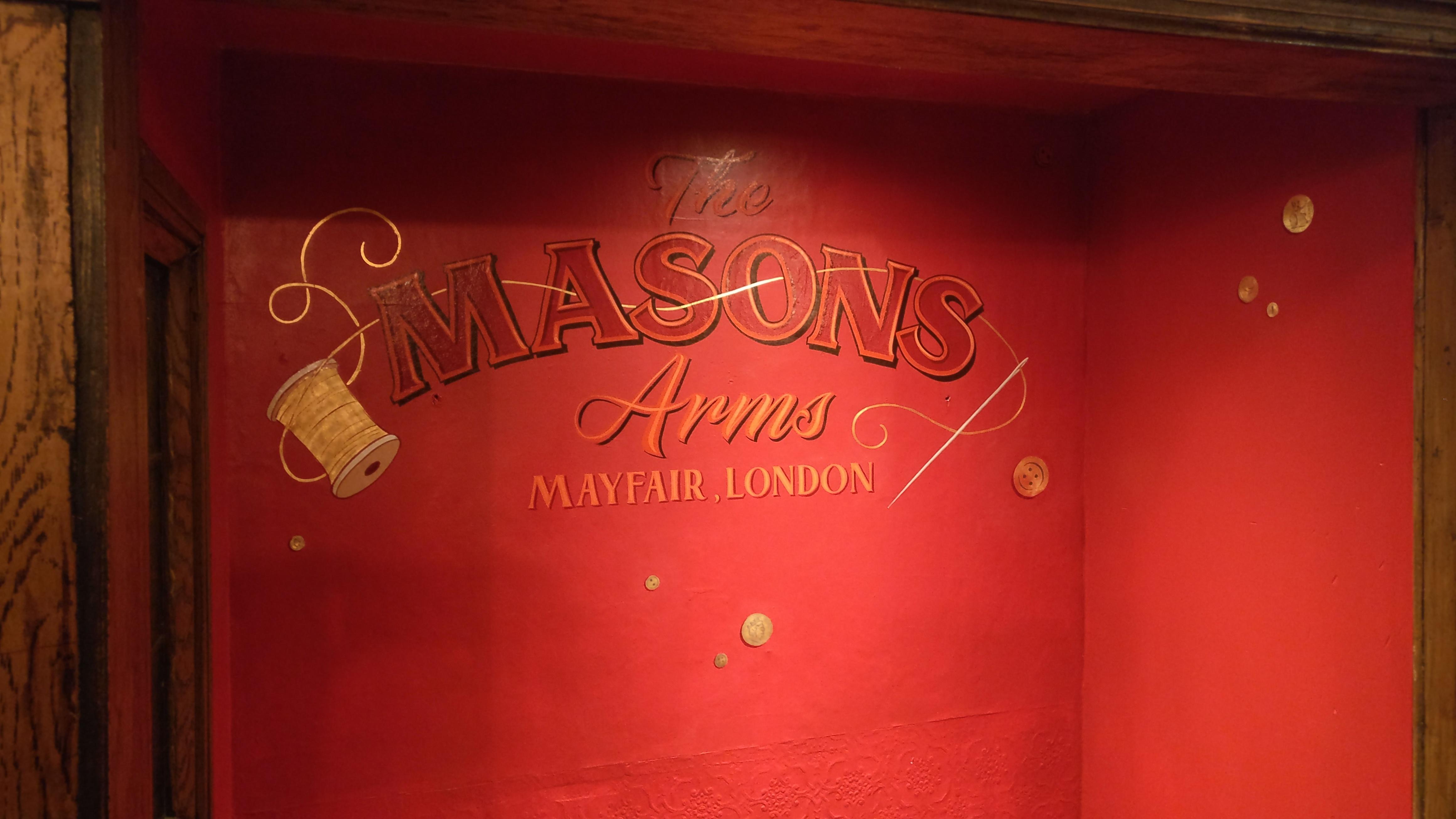 The Mason Arms, Mayfair