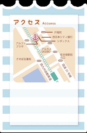 地図 .png