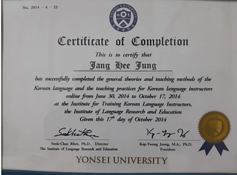 certificate_2_opt.png