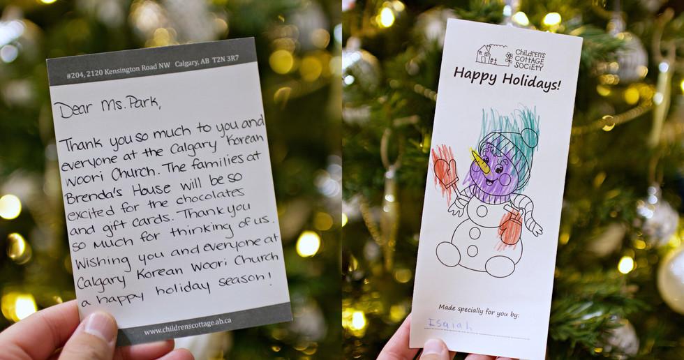 크리스마스 카드.jpg