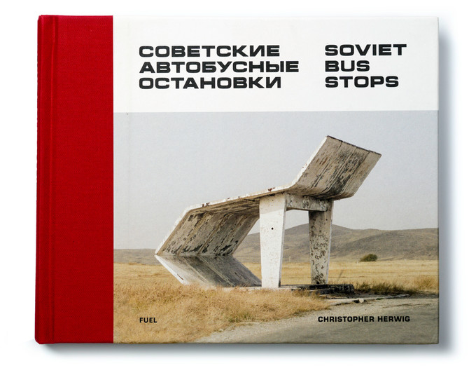 A book about bus stops, you say?
