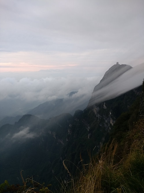 Mountain Trek (Regions of Taiwan)