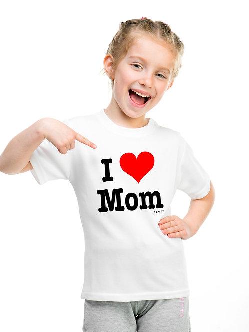 I Heart Mom - Kids T
