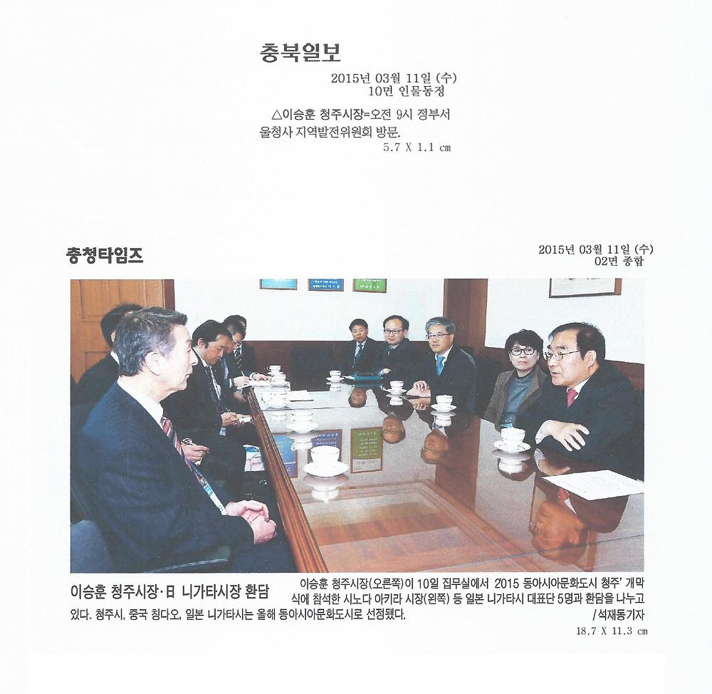 충북일보_충청타임즈_보도자료_21.jpg