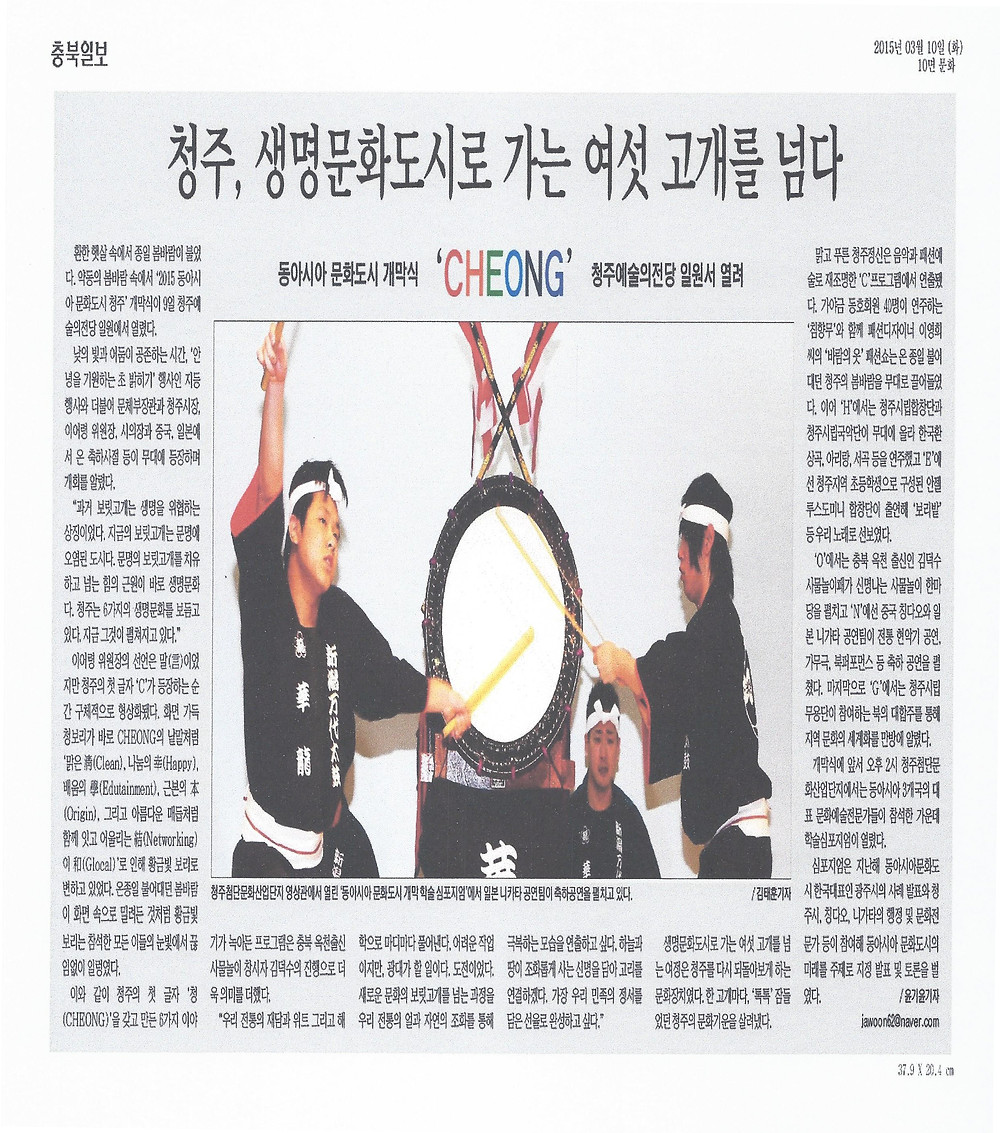 충북일보_보도자료_18.jpg