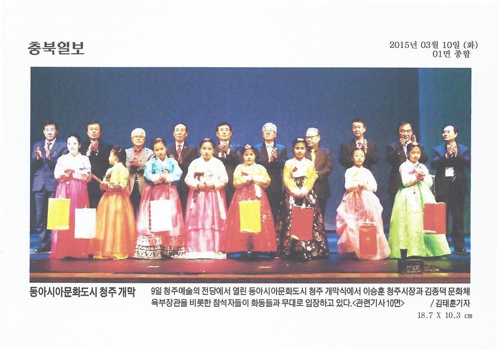 충북일보_보도자료_14.jpg