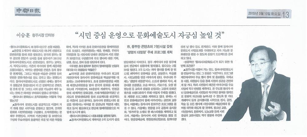 중도일보_보도자료_1.jpg