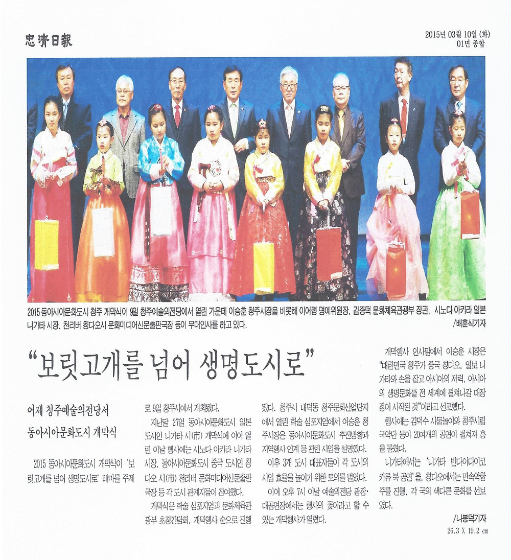 충청일보_보도자료_13.jpg