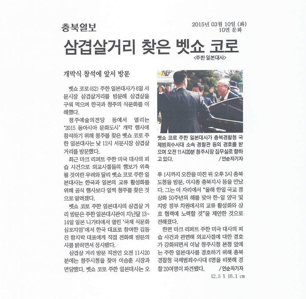 충북일보_보도자료_20.jpg