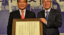 청주시 '2015 동아시아문화도시' 선정