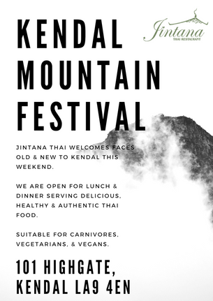 Kendal Mountain Festival Poster by meaningfulmarketing