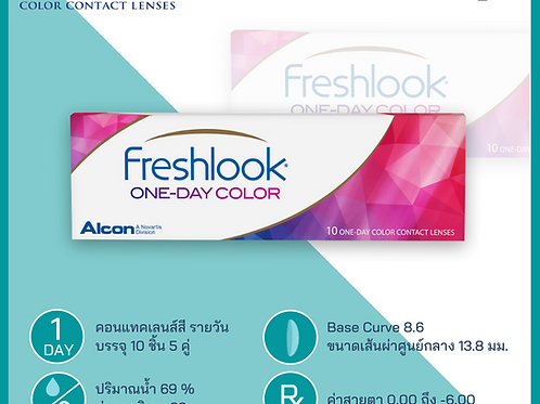 Alcon Freshlook One-day Color