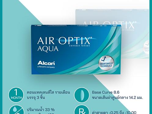 Alcon Air Optic Aqua