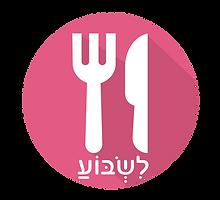 orenstein- eat.png